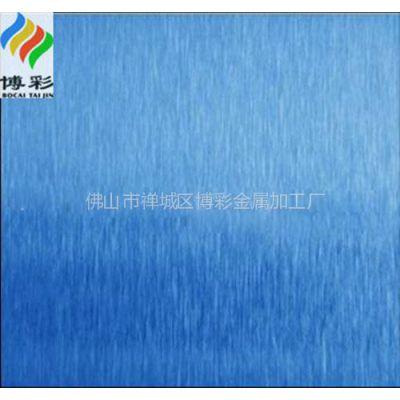 供应彩色不锈钢板蓝色,雪花砂不锈钢建筑装潢