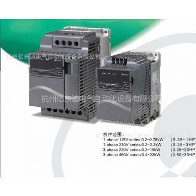 供应变频器 台达变频器 VFD075E43A VFD-E系列380V 7.5KW