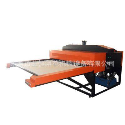 厂家供应; 江门市、茂名市、惠州市、梅州市 全自动升华转印机