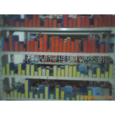供应韩国KORLOY数控刀具(车、铣、槽刀片)