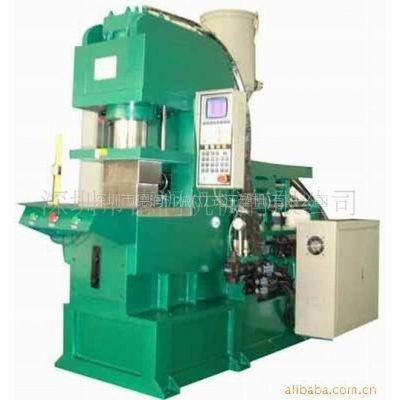 供应大型嵌件注塑用C型机,C型机选深圳德润机械制造
