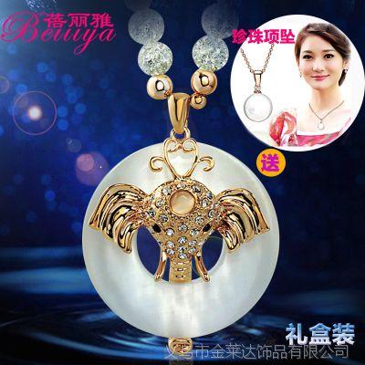 时尚水晶大象毛衣链长款 韩国猫眼石挂件项链饰品女 百搭配饰装饰