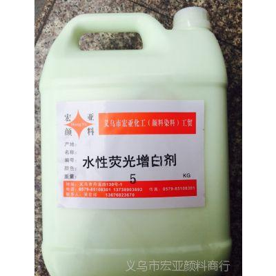 水性进口液体荧光增白剂(高浓度型)