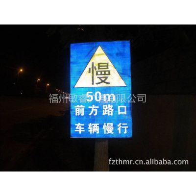 供应高速公路反光路牌(反光膜)