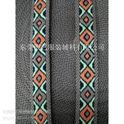 (银艺织带)厂家直销各类彩色间色名族风提花织带