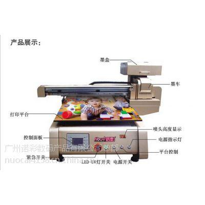 供应竹器uv彩印机