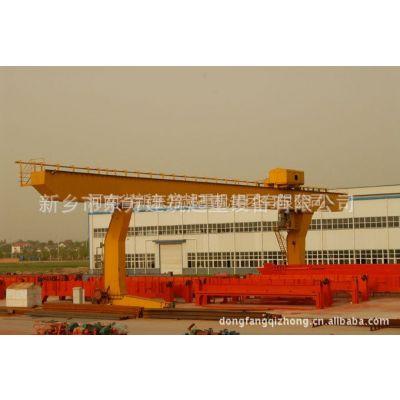 供应L型5~32/5吨单梁吊钩门式起重机 厂家直供 价格面议
