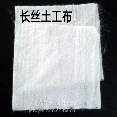 好品质长丝土工布 天津土工布价格 润泽厂家特卖