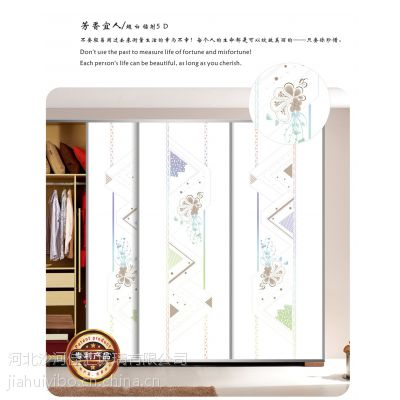 厂家供应1.650*2.200*5mm超白彩绘艺术玻璃衣柜移门玻璃定制欢迎咨询