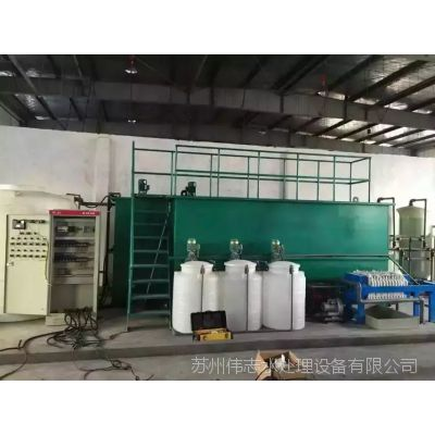泰州化工废水处理/反渗透设备/泰州化工厂高浓度废水处理设备