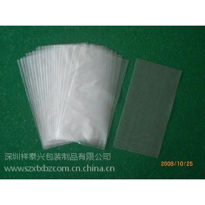 供应pe塑料袋,包装袋厂家定制