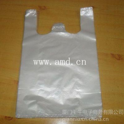 供应食品塑料超市购物袋餐厅打包袋背心袋手提袋小号马夹袋马甲袋1斤