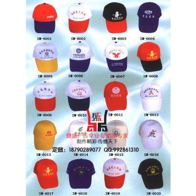 供应郑州帽子厂家、广告帽制作批发