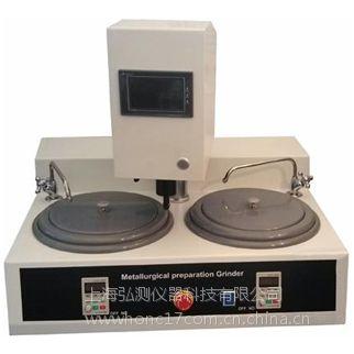 供应HC004- ZMP-2000型 双盘全自动金相试样磨抛机 自动磨抛机【上海弘测】