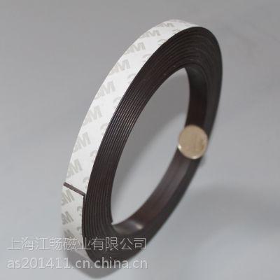 上海浙江山东江苏10*2 15*2 20*2 25*2 30*2MM橡胶软磁条 塑胶广告软磁条