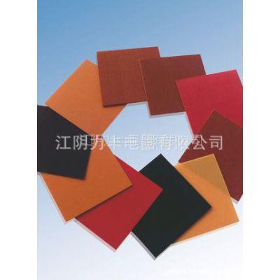 供应现货出售耐高温、耐强度、耐磨板透明亚克力板材
