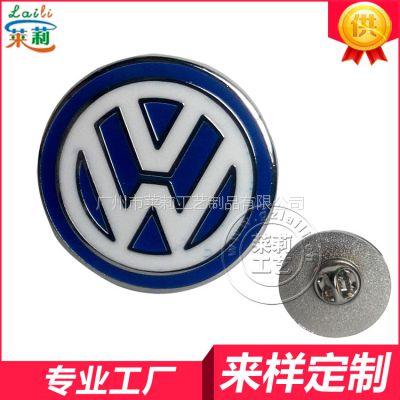 厂家直销 大众汽车标志徽章 锌合金印刷胸章 车标徽章定制