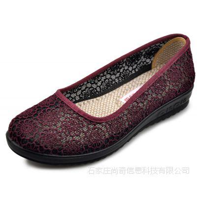 老北京布鞋平底休闲妈妈鞋网鞋透气低跟女单鞋中老年软底圆头单鞋