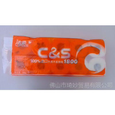 洁柔系列 卷纸 卫生纸 卷筒纸 洁柔厂家直销 价格优惠欢迎订购