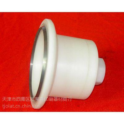 天津北京大连沈阳全自动移印机丝印机油盅陶瓷环