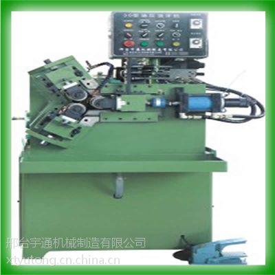 特供河北宇通机械 高精密度滚丝机 KB-30A型三轴管螺纹滚丝机