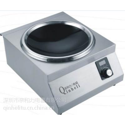 德阳电磁台式凹面小炒炉厂家亲和力牌 QHL-TAL5X镀金端子更好的防止氧化