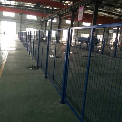 旺来临时护栏网厂家 铁马围栏 喷塑围栏网