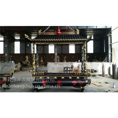新疆铜质薰香炉,恒保发铜香炉(图),铜质薰香炉铸造厂家