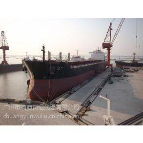 广州到天津海运陶瓷集装箱公司
