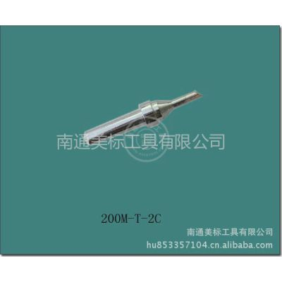 生产供应马蹄咀型200-2C快克烙铁头