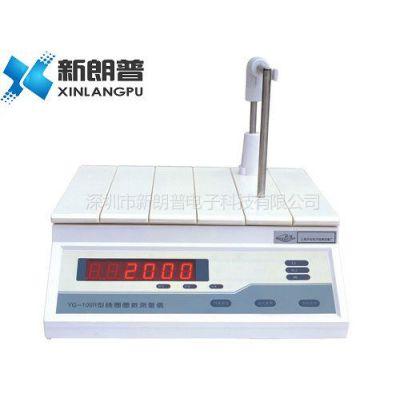 供应沪光YG108R-10线圈圈数测量仪(带电阻测量)_上海沪光深圳代理