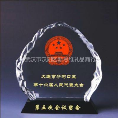 供应武汉国庆纪念奖杯奖牌制作,专业牌匾,纪念品定制厂家