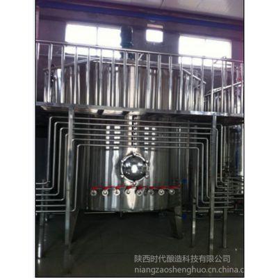 供应DF固态自动酿醋设备