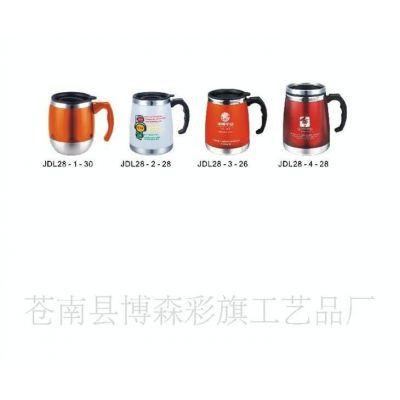 供应广告杯 供应双层广告杯
