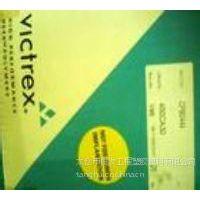 供应批发PEEK 德国雷曼弗斯 1105-7251价格 耐高温PEEK