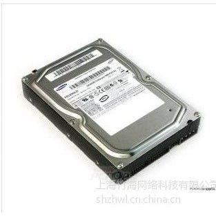 供应闸北区笔记本硬盘打不开硬盘摔坏数据恢复