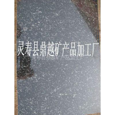 供应河北超薄滨州青石材火烧板,规格齐全(600*600*20)