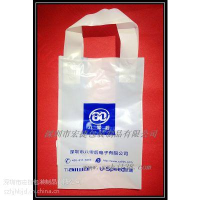 供应深圳塑料薄膜袋定做 透明塑料胶袋 龙岗塑料包装袋