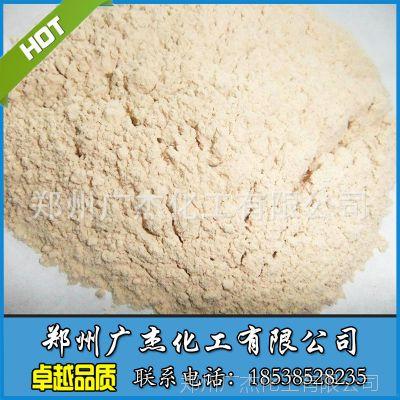 【出口及品质】郑州化工厂特价供应 碱性玫瑰精 质量保证 现货