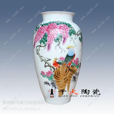 工艺花瓶批发 陶瓷工艺花瓶批发