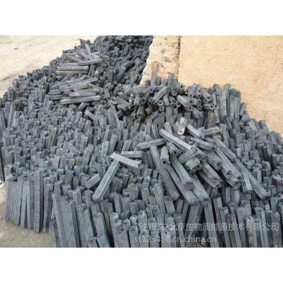 供应供应无烟环保木炭机/优质木炭机价格/木炭生产工艺流程/木炭机市场