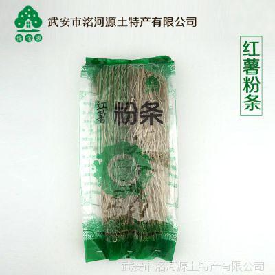 厂家直销红薯粉条 酸辣粉专用 土特产无添加绿色食品红薯粉丝