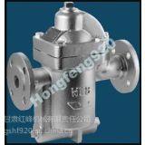 供应ERH105 ERH110倒置桶先导式蒸汽疏水阀