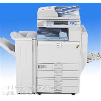 印泉优办公设备(图)_广州复印机比较_广州复印机