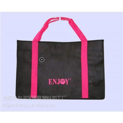 合肥无纺布袋订做、合肥无纺布袋、锦程塑料包装(图)