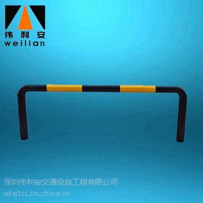 供应深圳伟利安HL-10镀锌管U型挡车杆 道路围栏隔离栏挡车杆埋地防护杆交通安全设施