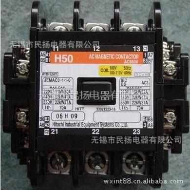 供应 原装日本日立交流接触器 H系列产品