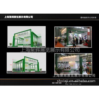供应l上海聚辉承接展台设计 策划设计制作 搭建各地各种展台