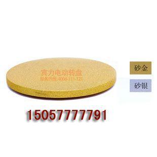 供应高档正品BL170交流宾力电动转盘 玻璃转盘转芯 配2.3-2.7桌子