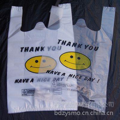 供应彩印塑料购物袋 手提冲孔背心袋 PE塑料袋定制专业制作